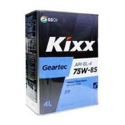Kixx Geartec GL-4 75W-85 4L (GEAR OIL HD)